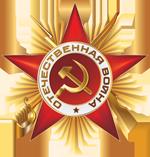 """Мемориальный комплекс """"Партизанская поляна"""""""